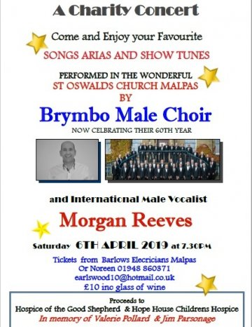 A Charity Concert